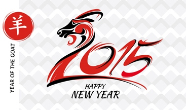 New-year-2015-goat-banner-vector-material-02